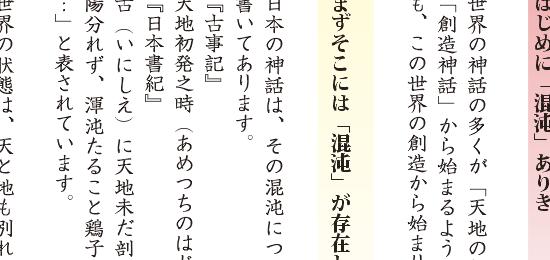 淀姫通信第152号ブログ用画像