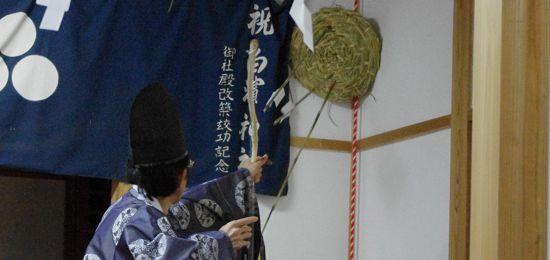 白浜地区白濱神社にて