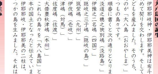 淀姫通信第170号