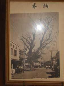 遷座前の住吉神社を移した写真