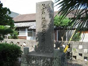 昭和32年遷座式祈念碑