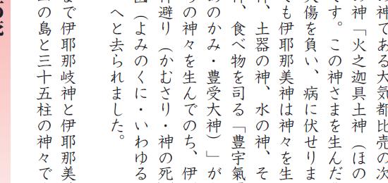 淀姫通信第171号