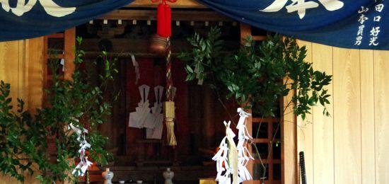 平成30年西山地区山祗神社秋祭り